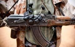 Власти Афганистана сообщают о ликвидации командира