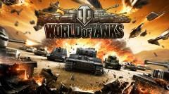 «Ростелеком» в Краснодаре проведёт турнир по «World of Tanks» на фестивале «Киберкон»