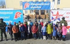 Юнармейцы Невинномысска посетили тематический парк «Патриот»