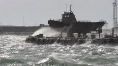 Паромы не ходят на Керченской переправе из-за сильного ветра