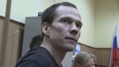 Защита Дадина отправила жалобы в Генпрокуратуру и ФСИН России
