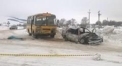 В Башкирии при ДТП со школьным автобусом один человек погиб, двое ранены