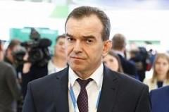 Вениамин Кондратьев прокомментировал итоги РИФа-2017