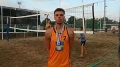 Кубанец Василий Иванов стал победителем молодежного Кубка России по пляжному волейболу