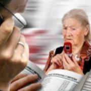 Кубанские следователи назвали наиболее распространенные схемы мошенничества