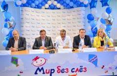 Благотворительная акция «Мир без слез» состоялась в Ростове