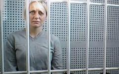 Суд отменил приговор осужденной Евгении Чудновец