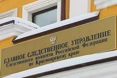 В Красноярске двое мужчин напали на 15-летнего подростка, ведется из розыск