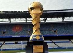 На Кубани отметят 100 дней до Кубка Конфедераций FIFA 2017