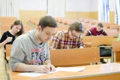 В воскресенье пользователи интернета проверили свои знания по математике