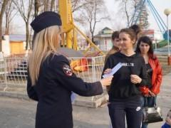 В Новокубанске полицейские провели лекцию для школьников