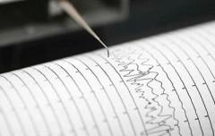 В Южной Осетии произошло землетрясение магнитудой 5,1