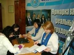 С начала года на Кубани количество вакансий выросло на 26%