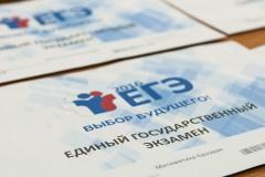 На Дону на оснащение пунктов проведения ЕГЭ направлено более 40 млн рублей