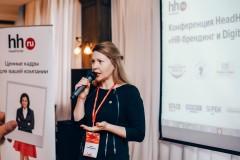В Краснодаре прошла Весенняя конференция для работодателей