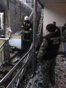 В Сочи в результате пожара в магазине игрушек погибли два человека