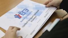 Досрочная сдача ЕГЭ на Кубани начнется с 23 марта