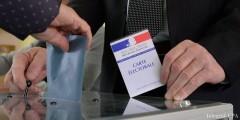 Во Франции завершилась регистрация кандидатов в президенты
