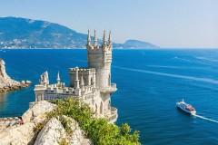 Киев ввел санкции в отношении европейских депутатов, посетивших Крым