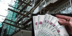Исследование: Некоторые регионы России платят 3059 рублей в месяц за капремонт