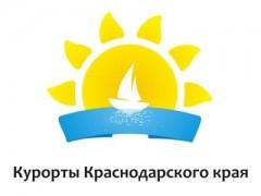 На Кубани стартует конкурс в сфере маркетинга и брендинга курортных территорий
