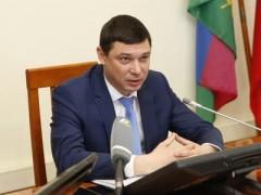 В Краснодаре активизируют мобилизацию доходов в городской бюджет