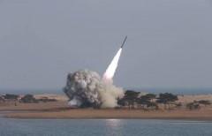 В КНДР пуск ракеты потерпел неудачу