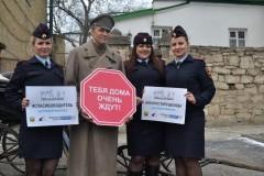 На Ставрополье актеры сериала «Хождения по мукам» призвали автомобилистов соблюдать ПДД