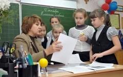 В Сочи назовут учителя года