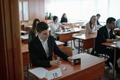 «Ростелеком» обеспечит бесперебойную работу системы видеонаблюдения при проведении досрочного периода ЕГЭ в Краснодарском крае