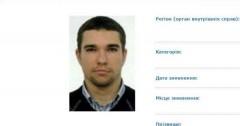 В Киеве назвали имя убийцы экс-депутата Вороненкова