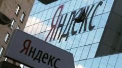 Яндекс приглашает на летнюю стажировку