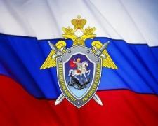 Замруководителя СУ СКР по Краснодарскому краю проведет прием граждан в поселке Красная Поляна