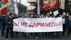 В Минске задержаны журналисты, освещавшие