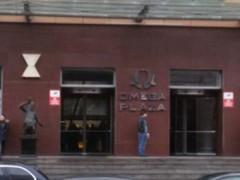 В Москве полтысячи человек эвакуировали из бизнес-центр из-за угрозы взрыва
