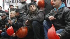 В марте донским горнякам выплачено 18 млн рублей зарплатного долга