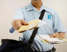 Исследование показало, что средняя зарплата почтальонов в 2 раза меньше, чем сообщается официально