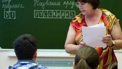 Донские выпускники сдавали досрочный ЕГЭ по русскому языку