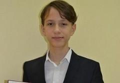 Кубанский школьник стал призером всероссийской олимпиады по астрономии