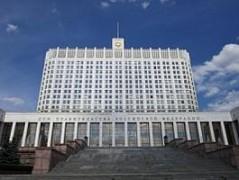 Правительство РФ утвердило порядок сжигания рисовой соломы на землях сельхозназначения