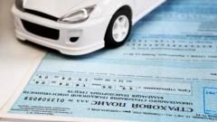 В Армавире 9 мужчин и сотрудник ДПС обвиняются в мошенничестве с автостраховками