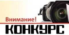 Краснодарский Художественный музей имени Коваленко проводит фотоконкурс «Пойми живой язык природы»