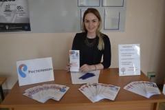 «Ростелеком» в Ростове-на-Дону на «Дне карьеры» рассказал о перспективах работы в компании