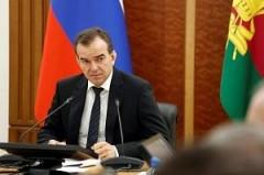 Губернатор Кубани рекомендовал усилить меры безопасности в торговых центрах