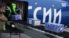 Почта России и ФТС России перехватили на границе радиоактивную посылку