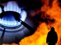 В Таганроге два человека погибли в результате утечки бытового газа