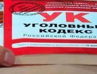 В Сочи секретарь судебного участка подозревается в покушении на мошенничество
