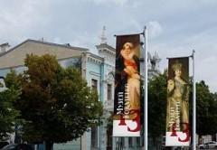 Краснодарский краевой художественный музей имени Ф. А. Коваленко провел масштабный ребрендинг