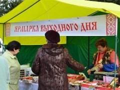 На Кубани на ярмарках выходного дня реализовали 8 тысяч тонн фермерской продукции