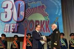 Краснодарская краевая общественная организация ветеранов отметила 30-летие образования